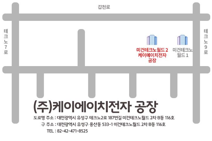 대전공장.jpg