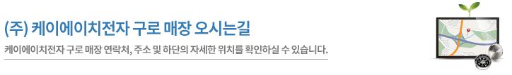 서울구로매장.jpg