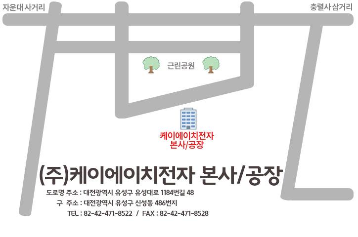 대전본사.jpg